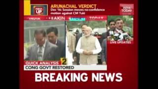 Supreme Court Reinstates Nabam Tuki Govt In Arunachal Pradesh