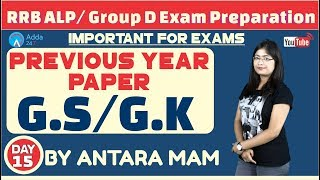 RRB ALP/ GROUP D | Previous Year Paper Discussion (Revision) By Antara Mam | GS/GK | Day-15