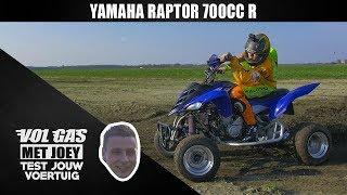 YAMAHA RAPTOR 700CC R SMILDE