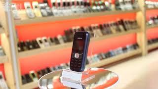 Nokia 1209 Black - review