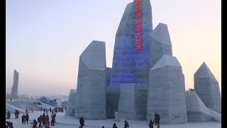 Amazing Frozen City Of Ice Hotels & Places - Harbin New Year Ice Festival Ice & Snow Fest. Part 1.