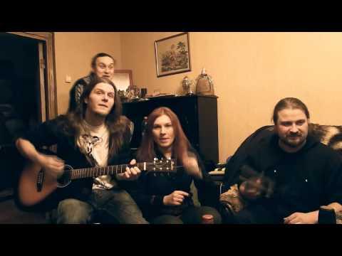 Поздравление от группы Калевала с Новым Годом 2015 ! ( Новая песня - Зелёный Змей )