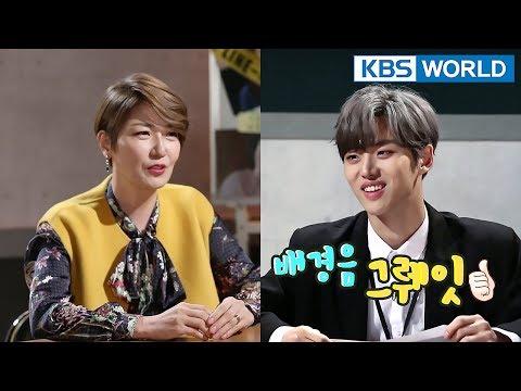 Kim Saengmin's Veteran (With PENTAGON's Hongseok) : Seo Yisuk [Entertainment Weekly/2018.01.15]