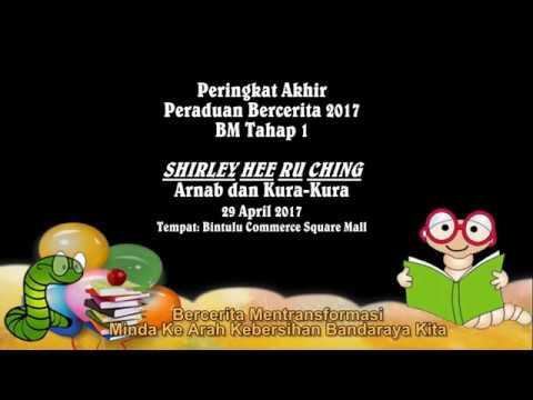Bercerita Bahasa Malaysia Tahap 1 2017