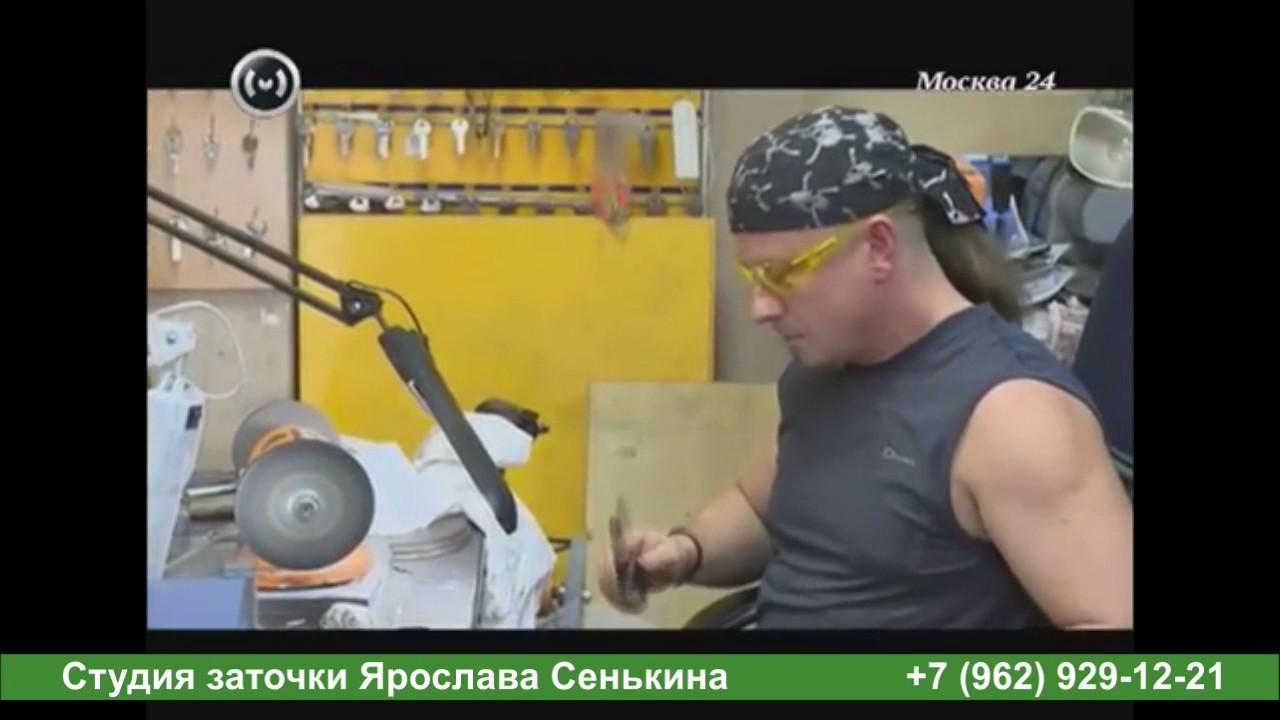 Подскажете пожалуйста, где в москве углеродистую трамонтину-кухонник купить можно. Вот такой http://galacentre. Ru/index_noframe. Php/trade/show/ 58683/info. Может кто где видел. Я правильно понял, там опт. Партия от 12 шт. Этож 1200 за 10 штук. Может скооперируемся если еще желающие есть им.