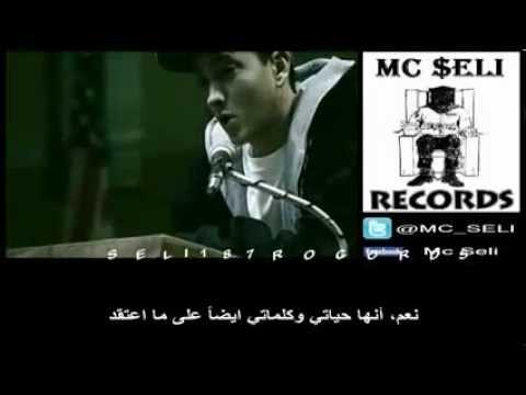 Eminem   When I'm Gone مترجم عربي
