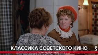 Классика советского кино на START.ru