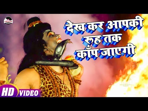 Sati Dahan || भउजी बोलबम बोली || Subhash Raja ji Bol Bum 2016
