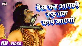 sati-dahan-subhash-raja-ji-bol-bum-2016