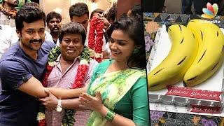 Surya, Keerthi Suresh's Banana Comedy Cake for Comedian Senthil's Birthday