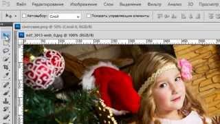 Как вставить фотографию в готовую рамку в PhotoshopCS5