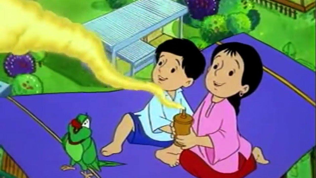 Meena Cartoon New Epidose Meena S Three Wishes Hd Teaching