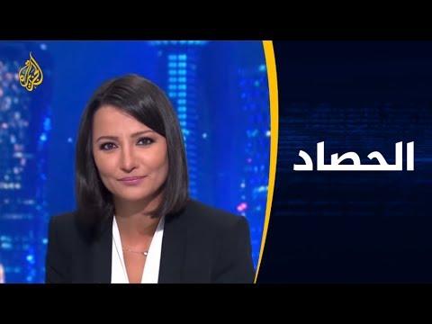 الحصاد- التطورات المتلاحقة في الجنوب اليمني  - نشر قبل 31 دقيقة