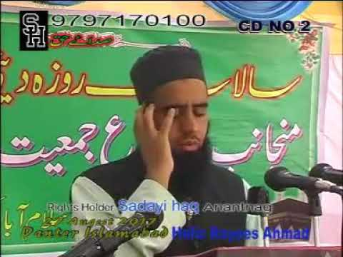 Hafiz Rayees Reciting a heart wrenching naat at danter shangus. He is blind.