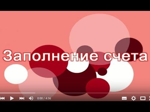 Заполнение счета-фактуры ,1 часть. Для Украины.