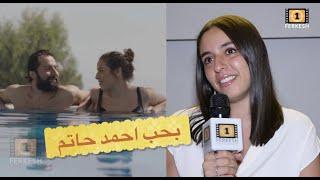 سارة عبد الرحمن | كواليس مسلسل ليه لا .. ممكن اتبني طفل .. مني زاهر هتبقي نجمة .. اتعلمت من منة شلبي