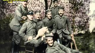 أب كاليبس الحرب العالمية الأولى الحلقة الثانية الخوف