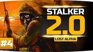 НОЧНАЯ ПОГОНЯ НА АВТО ОТ ВЕРТОЛЁТА! ● S.T.A.L.K.E.R. 2.0: Lost Alpha #4