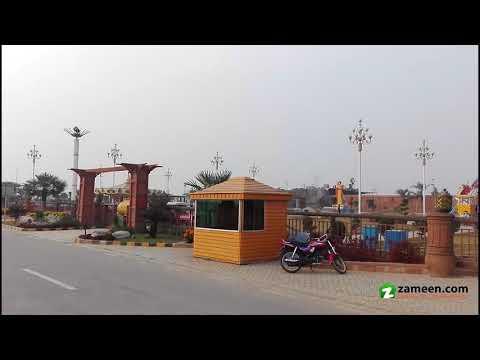 5 MARLA RESIDENTIAL PLOT FOR SALE IN CITI HOUSING SCHEME GUJRANWALA