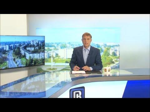 2015 выпуск Новости ТНТ Березники 10 июля 2020