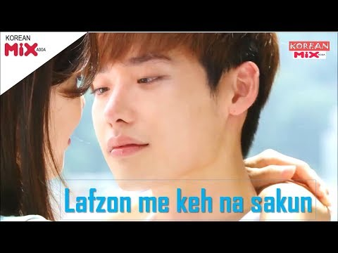 Lafzo me keh na sakun - korean mix hindi song - new most popular romantic song