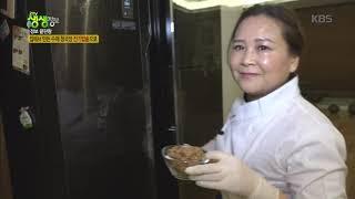 집에서 만든 수제 청국장 전기밥솥으로 [2TV 생생정보…