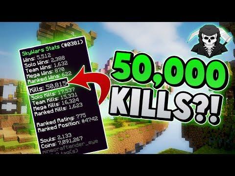 50,000 TOTAL SKYWARS KILLS + CALLED A HACKER! ( Hypixel Skywars )