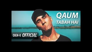 Chen K Qaum Tabah Hai Urdu Rap.mp3