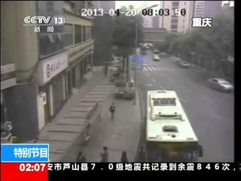 Sichuan Ya