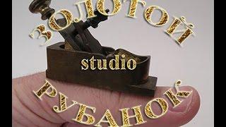 Стол в стиле ЛОФТ. часть 1.(, 2016-05-04T09:13:14.000Z)