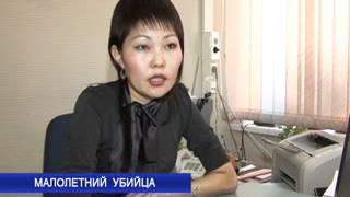 В Улан Удэ несовершеннолетний убил пожилого мужчину