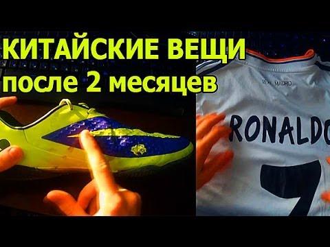 В интернет-магазине регулярно проходит распродажа футбольных аксессуаров nike и появляется возможность недорого купить качественную.