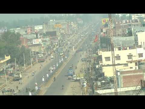 Nepalgunj City