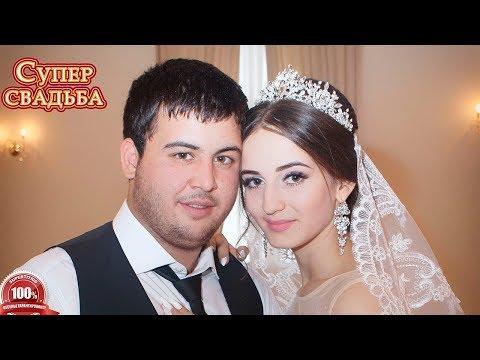 Цыганская свадьба. Рустам и Галя. МОЛОДЫЕ ВСТРЕЧАЮТ ГОСТЕЙ. Часть 6