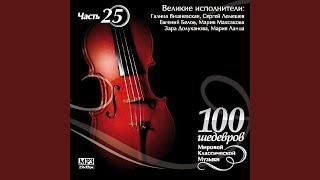Songs of a Wayfarer 2.ging heut morgen ubers feld (Dietrich Fischer - Dieskau)