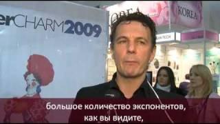 1nep.ru на INTERCHARM 2009(, 2009-11-10T11:52:05.000Z)