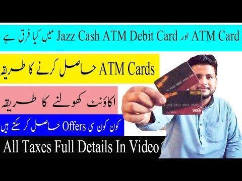 How To Jazz Cash Account Open | How To Get Jazz Cash Visa Debit Card and Jazz Cash ATM Card