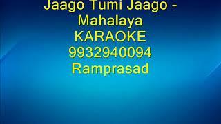 Jago Tumi Jago karaoke Mahalaya 9932940094