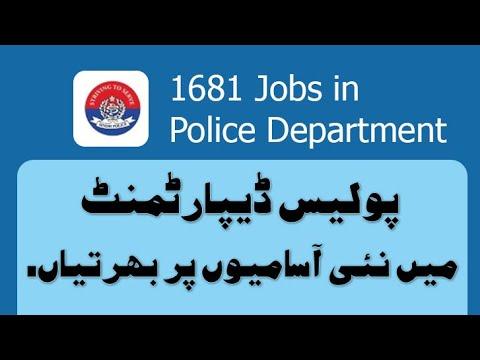 Sindh Police Jobs Latest 2019 - Jobs in Karachi Police