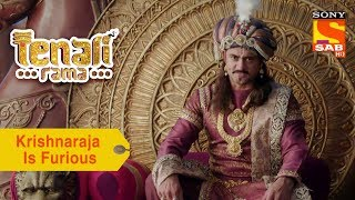 Your Favorite Character | Krishnaraja Is Furious | Tenali Rama