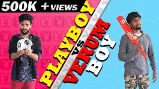 playboy-vs-verumboy-finally