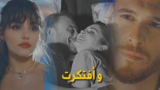 Serkan & Eda ll افتكرت محمد حماقي ايدا و ساركان