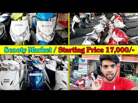 Second Hand Scooter Bikes Market  // Borivali Mumbai ( Activa, TVS, Honda Dio )