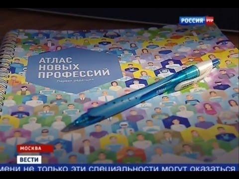 2014: Исчезающие профессии в России