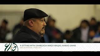 Ijtema 2019 video report - presented during Huzoor's aba presence
