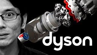 【ダイソン】知られざる本当の実力をお教えします。究極の掃除機「ダイソンは心も吸引する」