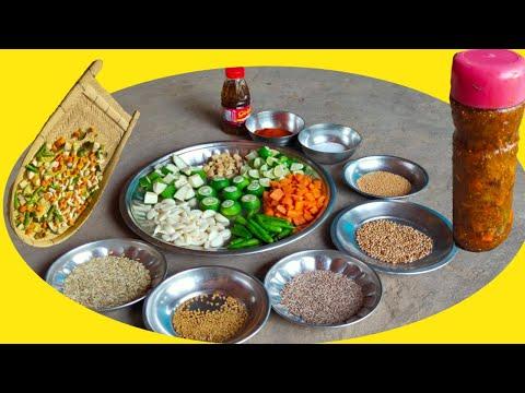 সবজির আঁচার | Mix Achar | How to make Mix Achar | Instant Mix Achar