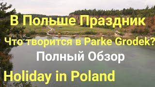 Как Отдыхать в Польше / Park Grodek в Явожно / Жизнь в Польше Poland ?