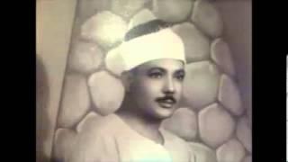 Abdulbasit Abdussamed Tevbe Suresi Şam 1957