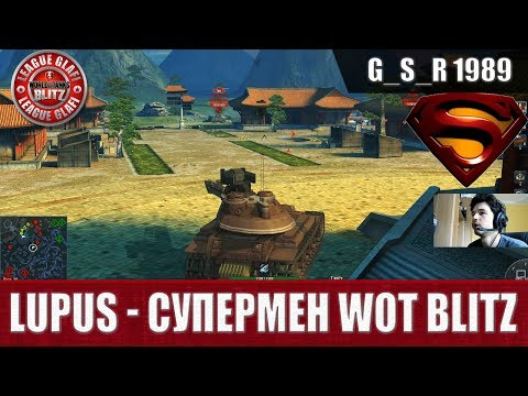 Get WoT Blitz - Lupus первый взгляд.Звезда в шоке - World of Tanks Blitz (WoTB) Pictures